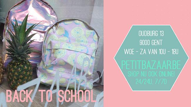 School!