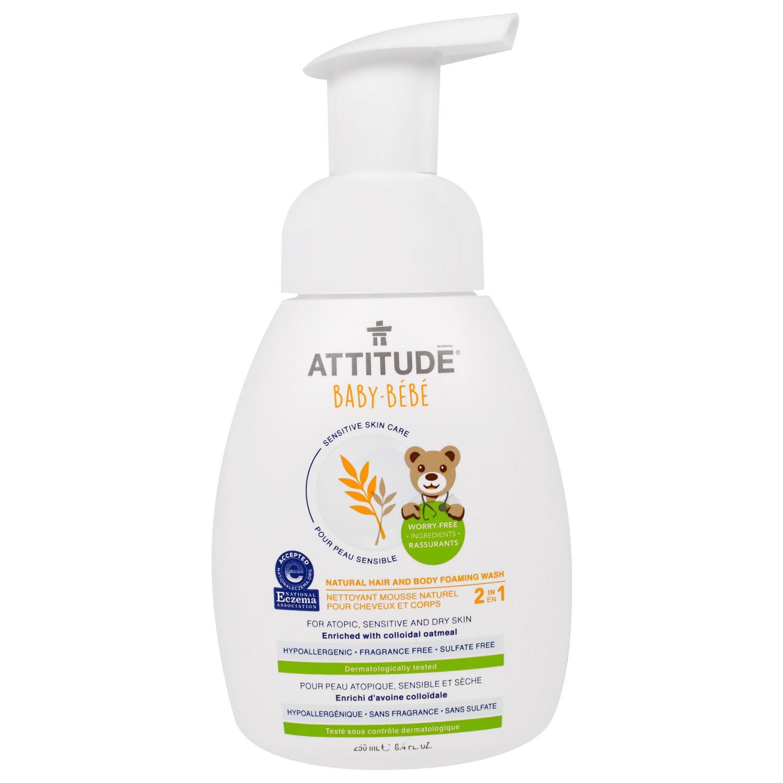 Hair and Body Foaming Wash - sensitive skin