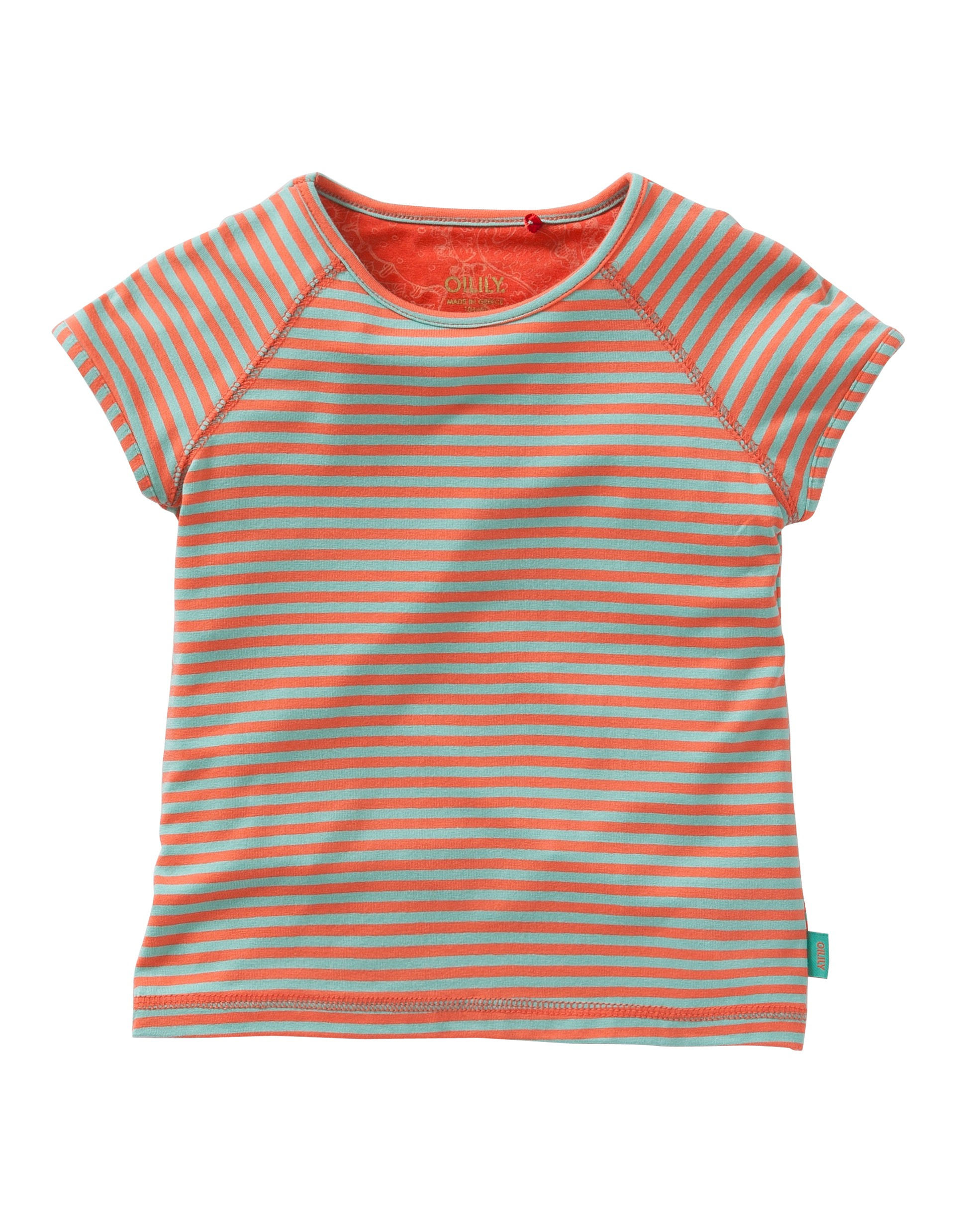 Terry T shirt