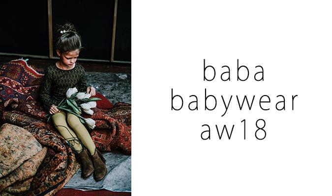 Baba Babywear AW18