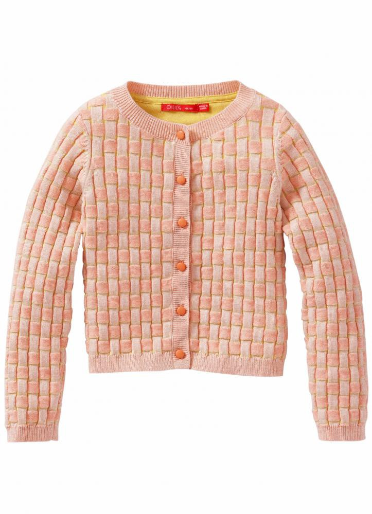 Kiko cardigan blush