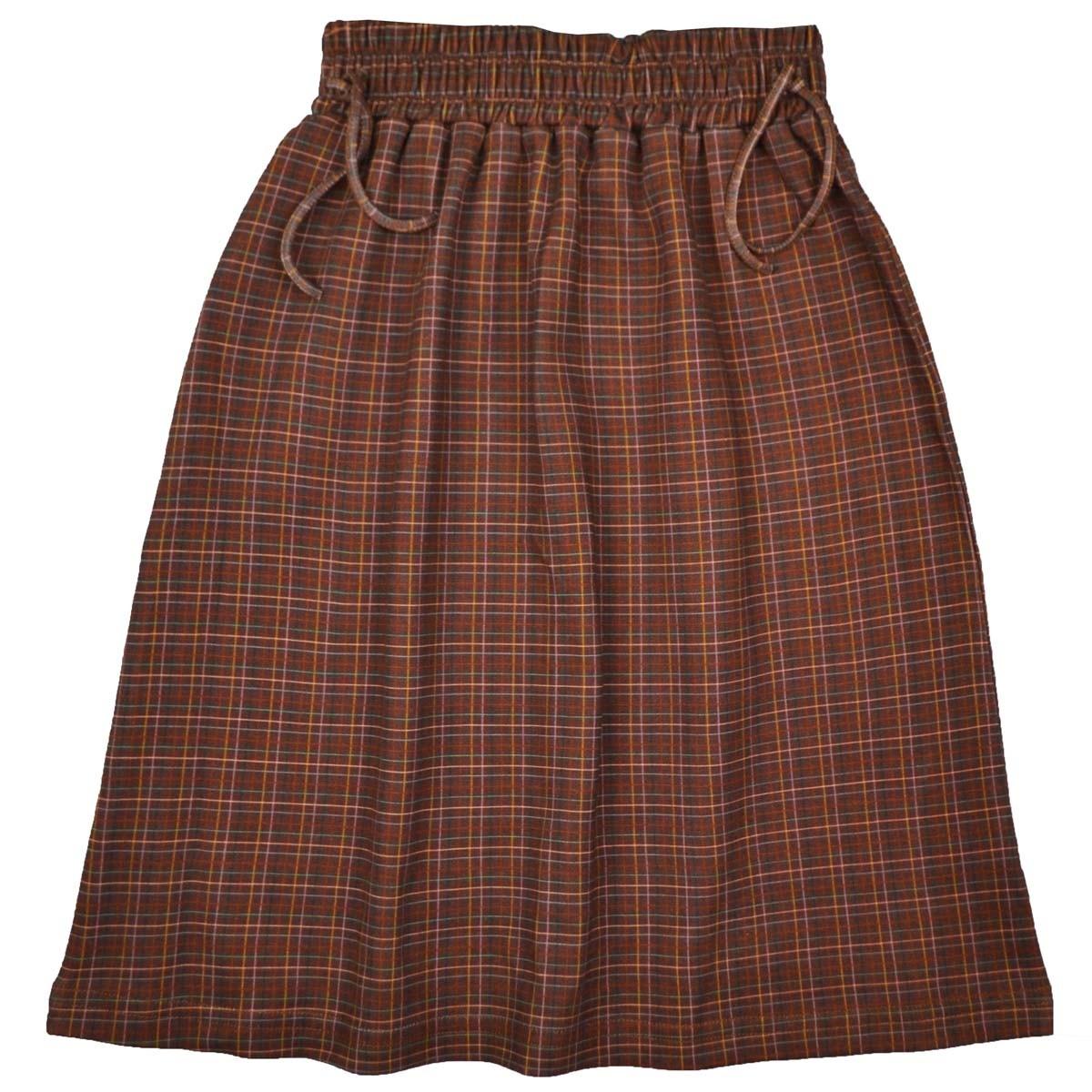 Chaga Skirt Check