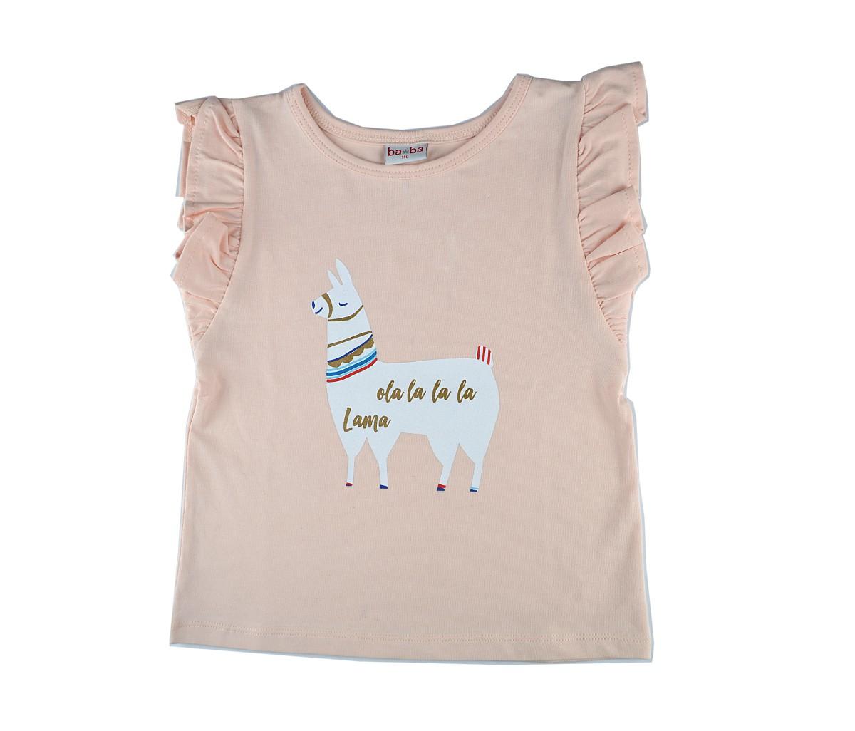 Ruffle Shirt lama